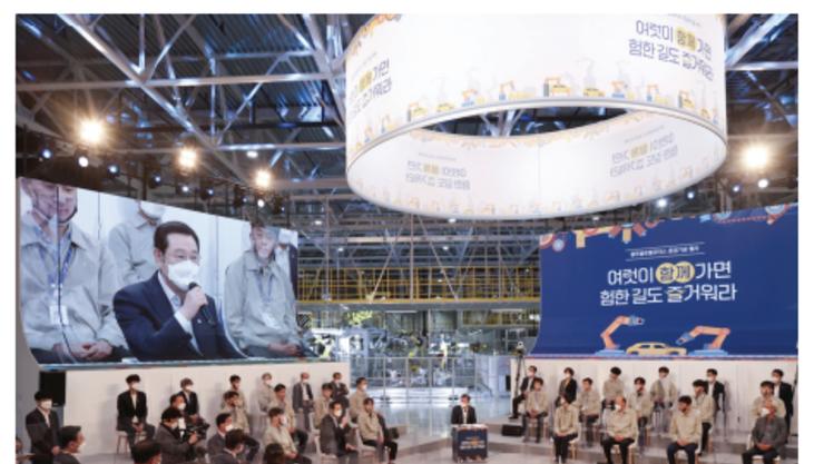 평균적인 중간노동의 함정에 빠진 한국