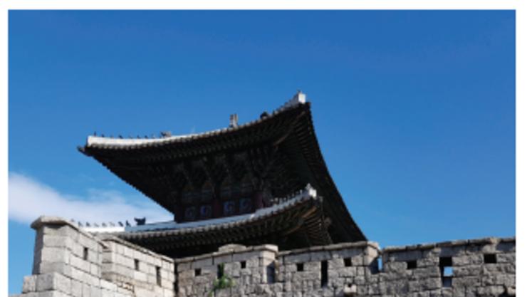 한국의 정신문화를 찾아서(27) 새로운 변신 요구되는 풍수 사상