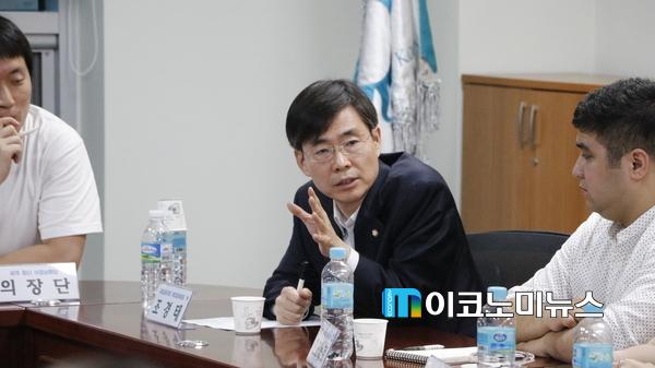 조경태 자유한국당 의원 <사진 : 박홍기기자 >