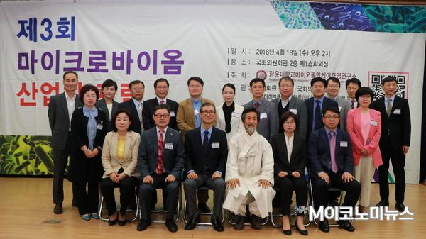 <사진 : 박종호 인턴기자>
