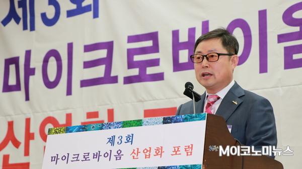 안봉락 대한마이크로바이옴협회장 <사진 : 박종호 인턴기자>