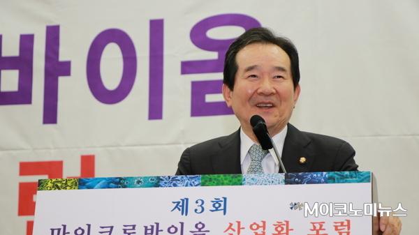 정세균 국회의장 <사진 : 박종호 인턴기자>
