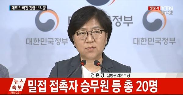 사진 : YTN 뉴스화면