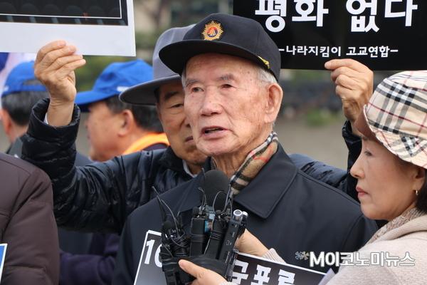 탈북 국군포로 유영복 할아버지(87세) <사진 : 박종호 기자>
