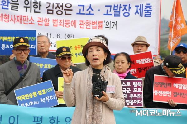 박선영 물망초 이사장<사진 : 박종호 기자>
