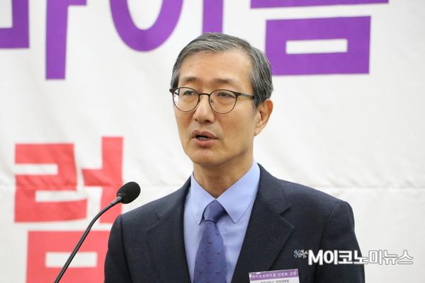이홍 광운대학교 바이오통합케어경영연구소장