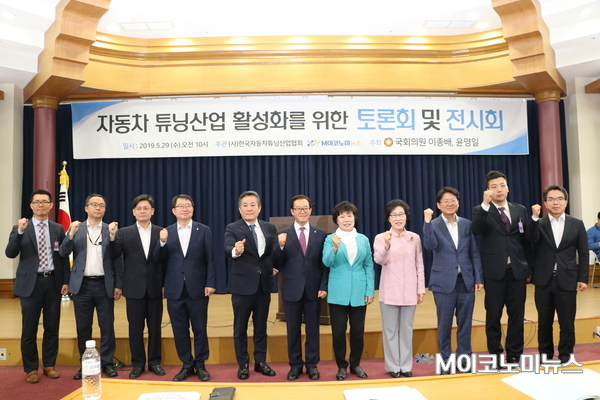 사진 : 김선재 기자