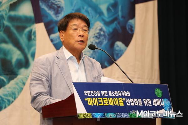 박상희 대한민국헌정회 중소벤처특별위원장
