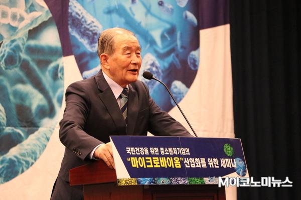 유경현 대한민국헌정회장