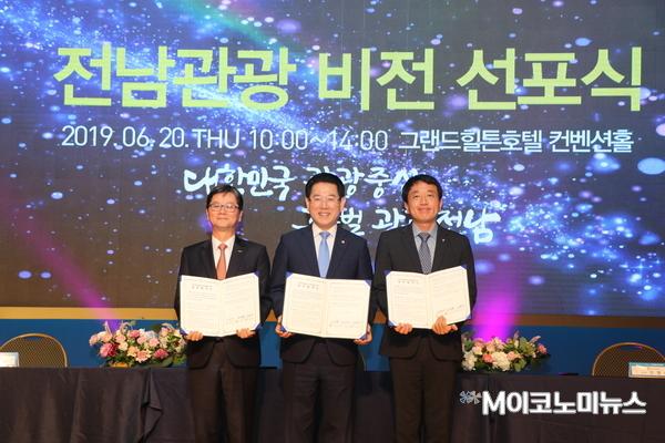 왼쪽부터 손병석 한국철도공사 사장, 김영록 전남지사, 안영배 한국관광공사 사장
