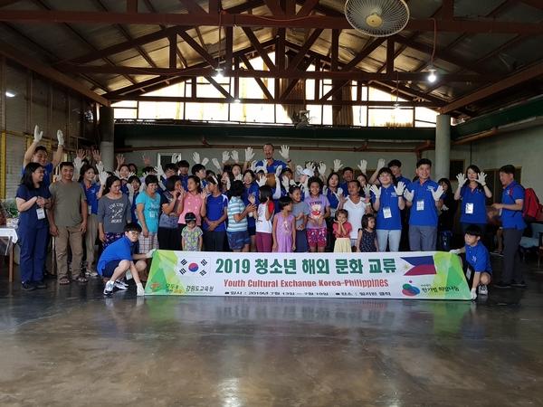 사진/ 한기범희망나눔 제공