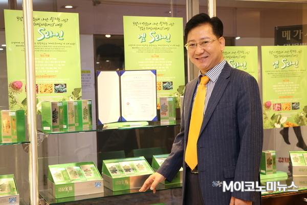 사진/ 김현진 (주)메가사미트 대표