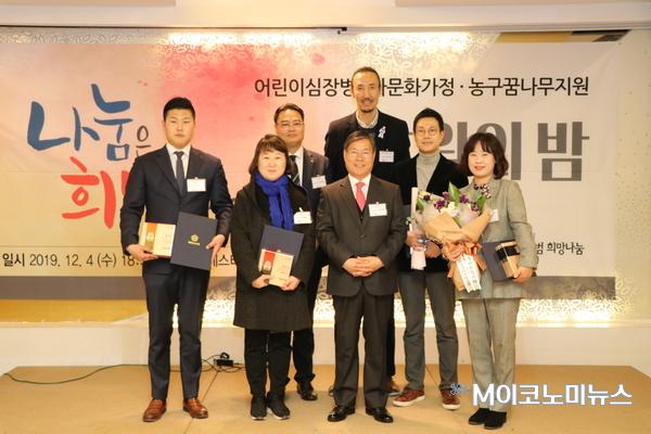 국회보건복지위원장상 수상자들